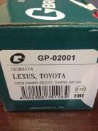 Колодки тормозные. Lexus: IS300, RX350, RX450h, RX270, IS350, IS250, IS300h, IS350C, IS250C, GS450h, GS300h, GS250, GS350, IS200t Toyota: Crown, Sienn...