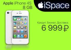 Apple iPhone 4s 8Gb. Новый