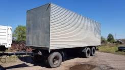 Сзап 8305. Продается прицеп термос 50 м3, 16 000 кг.