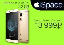 LeEco [LeTV] Le 2 X527. Новый