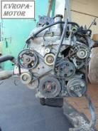 Двигатель (ДВС) на Mazda 3 2003-2009 г. г. объем 1.4 л.