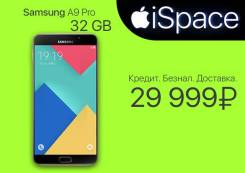 Samsung Galaxy A9 Pro. Новый