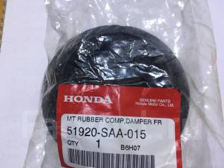 Опора амортизатора. Honda: Mobilio Spike, Jazz, Airwave, Fit Aria, Freed, Insight, Fit, City, Mobilio Двигатели: L13A5, L13A6, L13A1, L12A3, L12A4, L1...