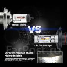 Лампа светодиодная. Mazda: Mazda6, CX-9, Verisa, Mazda3, Efini MS-8, MPV, CX-7, Mazda5, Millenia, Proceed Marvie, Demio, Xedos 6, Bongo Friendee, Prot...