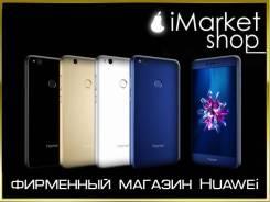 Huawei Honor 3C Lite. Новый
