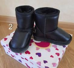 Детская обувь. 23