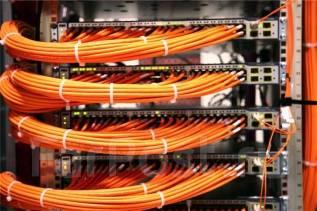 Аренда выделенных серверов
