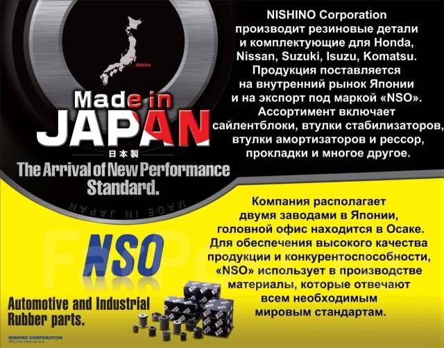 Втулка стабилизатора. Subaru Legacy, BD5, BEE, BE5, BHE, BH5 Subaru Forester, SG9, SG5 Двигатели: EJ206, EZ30D, EJ20R, EJ20H, EJ208, EJ205, EJ203, EJ2...