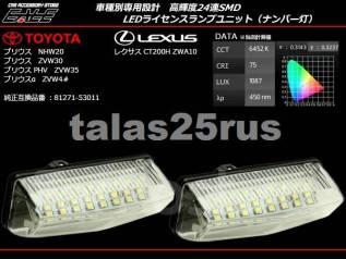 Подсветка. Toyota Prius, NHW20