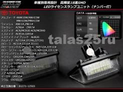 Подсветка. Toyota Mark X, GRX130
