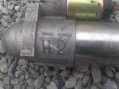 Стартер. Hummer H2 Hammer H2 Haval H2