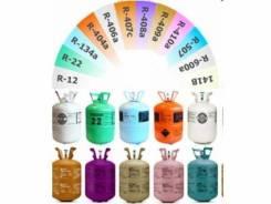 Куплю хладон 114В2, фреон R12, R22,134a,404a и др.