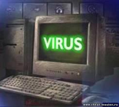 Удаление вирусов.