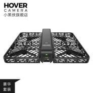 Дрон hover camera. 15 - 19.9 Мп. Под заказ