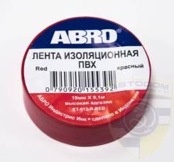 Изолента ABRO Красная ЕТ-912
