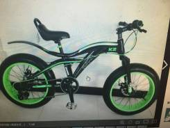 Велосипед Meilda. Под заказ
