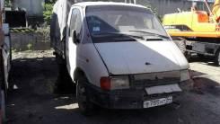 ГАЗ 33021. Продается Газель , 1997 г. в., 2 500 куб. см., 1 500 кг.