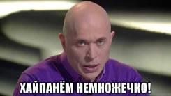 """Менеджер по кредитованию. Менеджер по выдаче займов. ООО МКК """"ПФК ДВ 25"""". Владивосток"""