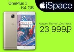 OnePlus 3. Новый. Под заказ