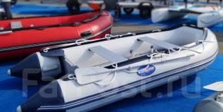 Лодки надувные ПВХ Фарватер, Аргонафт. Распродажа!