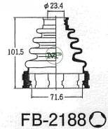 Пыльник привода ШРУС TG-2188/02-163 TiGUAR TiGuar