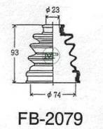 Пыльник привода ШРУС TG-2079/52-414 TiGUAR TiGuar