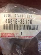 Втулка стабилизатора. Toyota Camry, ACV35, ACV45 Двигатель 2AZFE