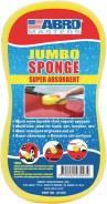 Губка для мытья (спонж) ABRO JS-300