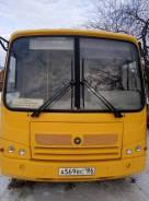 ПАЗ. Продается автобус (Школьникп), 3 760 куб. см., 22 места