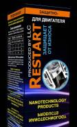 Защитно восстановительный состав Restart для двигателя