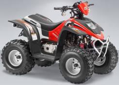 Stels ATV 50C. исправен, есть птс, без пробега
