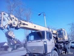 Машека КС 3579. Автокран 16т,, 350 куб. см., 16 000 кг., 21 м.