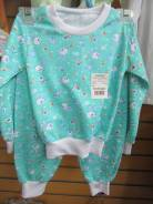 Пижамы. Рост: 74-80 см