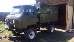 УАЗ 3303 Головастик. УАЗ 3303 Дизель, 2 700 куб. см., 1 000 кг.