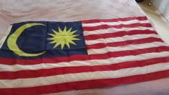 Флаг Малайзия Во в Владивостоке.