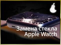 Ремонт, Замена экрана, батарейки Apple Watch 1 / 2 .iMarket. Рассрочка
