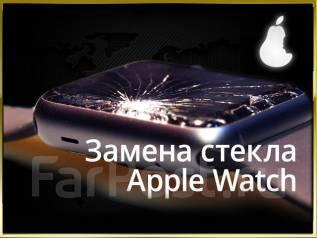 Ремонт, Замена экрана, батарейки Apple Watch 1/ 2/ 3. iMarket