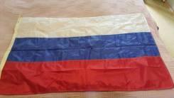 Флаг Россия. Во в Владивостоке.