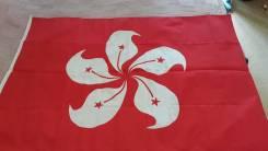 Флаг Гонконг. Во в Владивостоке.