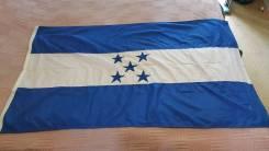 Флаг Гондурас. Во в Владивостоке.