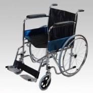 Коляски инвалидные.