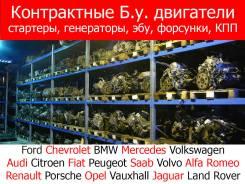 Двигатель в сборе. Opel: Astra, Senator, Vivaro, Vectra, Vita, Zafira Citroen: Xantia, Xsara, C4, Berlingo, C2 Audi: A4, 80, A3, A6, 100, A4 allroad q...