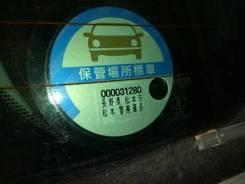 Стекло заднее. Toyota Nadia, SXN10H, ACN15H, SXN15, ACN15, ACN10H, ACN10, SXN15H, SXN10