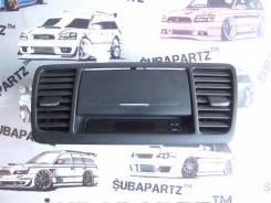 Часы. Subaru Legacy, BPH, BLE, BP5, BP9, BL5, BL9, BPE Двигатели: EJ20X, EJ20Y, EJ253, EJ255, EJ203, EJ204, EJ30D