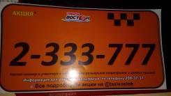 Требуются промоутеры во Владивостоке