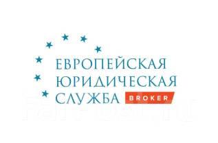 Выведу на доход 200.000 рублей в месяц