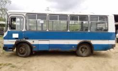 ПАЗ 3205. Автобус ПАЗ-3205, 23 места