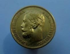 5 рублей 1898 год НиколайII Золото.