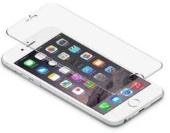 "Защитное стекло на дисплей для iPhone 6 Plus / 6S Plus (5,5"") Gorilla Glass 0,33mm 9H 2,5D"