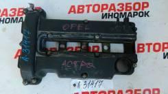 Крышка головки блока цилиндров Opel Astra H